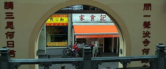 Amsterdam_chinatown_amsterdam.JPG