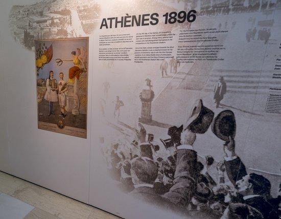 Athene_marathon-athene-museum