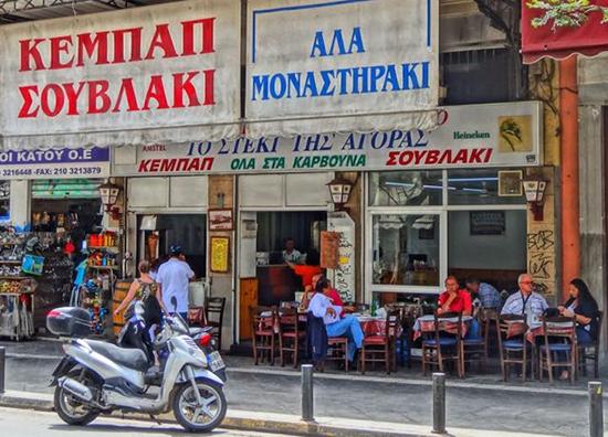 Athene_Athinas-souvlaki.jpg