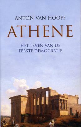 Athene_anton_van_hooff