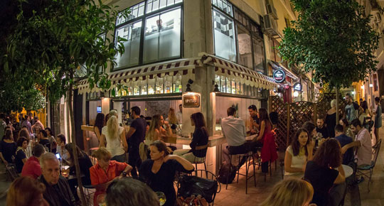 Athene_ipitou-bar
