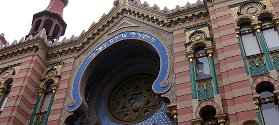 Praag_joods-museum-spaanse-synagoge.JPG